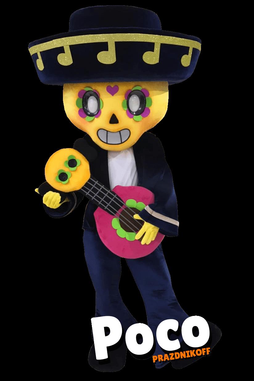Poco (Поко) аниматор персонаж из игры Brawl Stars ростовая кукла