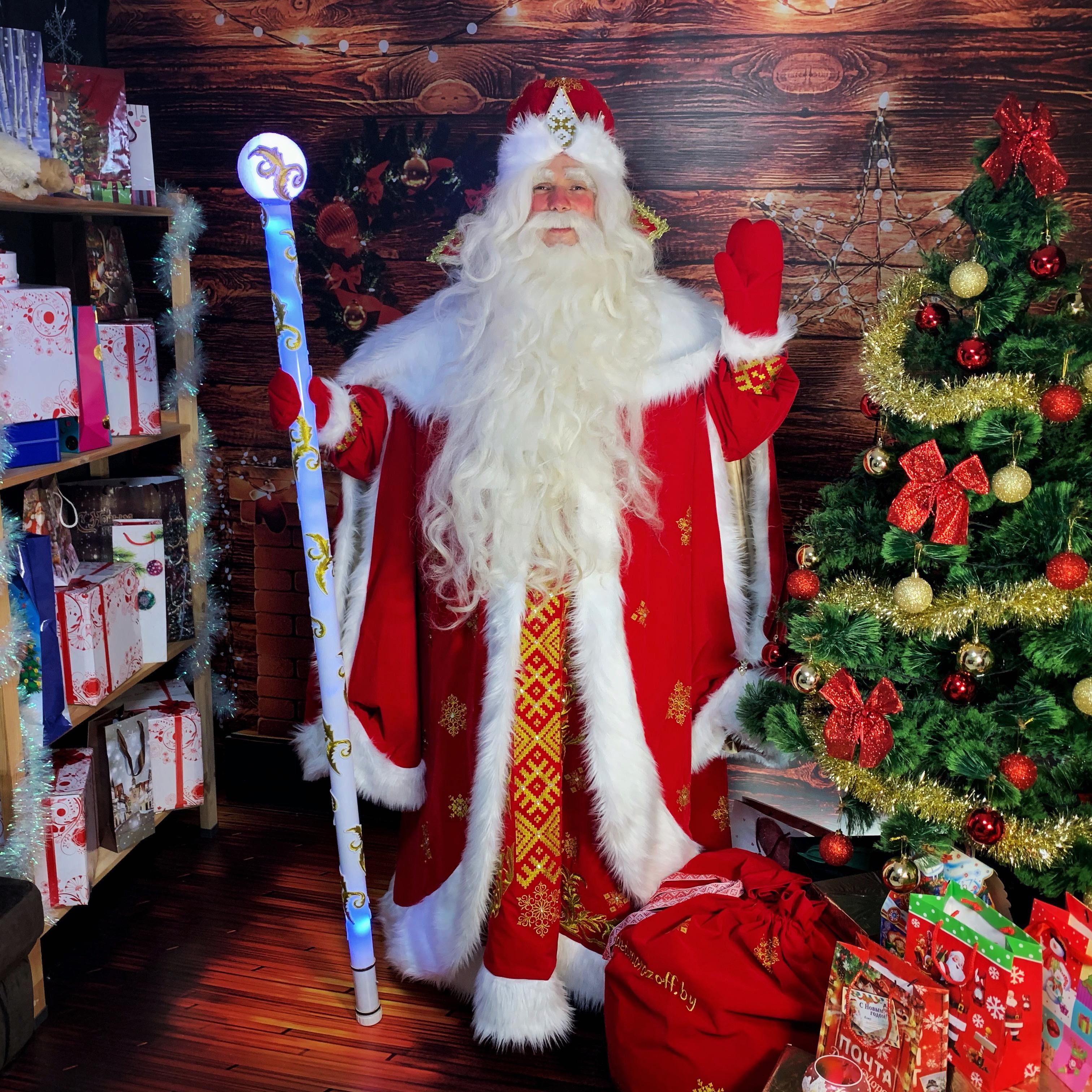 Дед мороз пригласить на дом в Минске поздравление