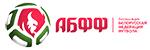 Ассоциация Белорусская Федерация Фубола - постоянный клиент Prazdnikoff.by