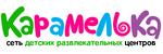 Заказчик анимации - детский центр Карамелька