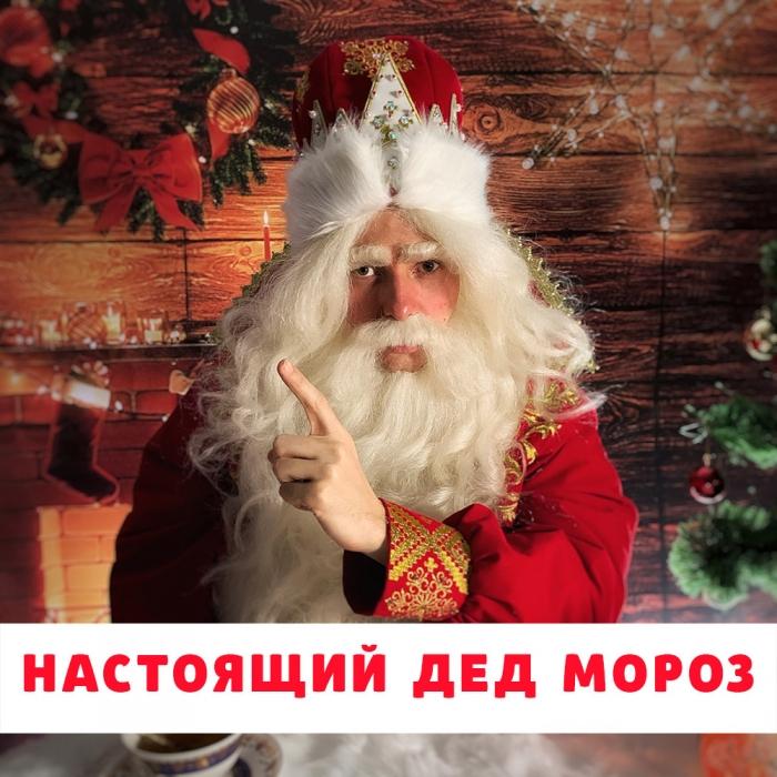 Настоящий Дед Мороз в Минске!