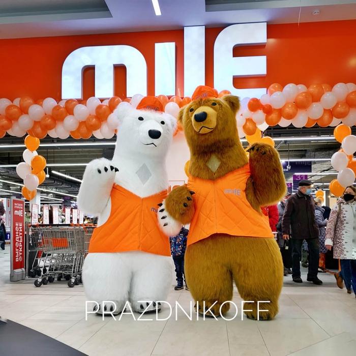 Аниматоры аэро медведи на открытии гипермаркета в Гродно