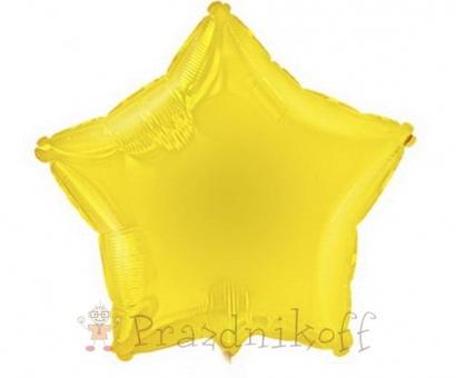 Шар Звезда, Желтый