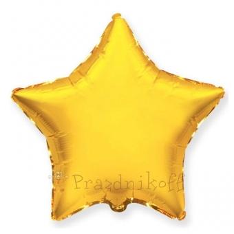 Шар ультра Звезда, Золото