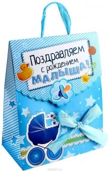 Подарочный пакет «С Рождением малыша»