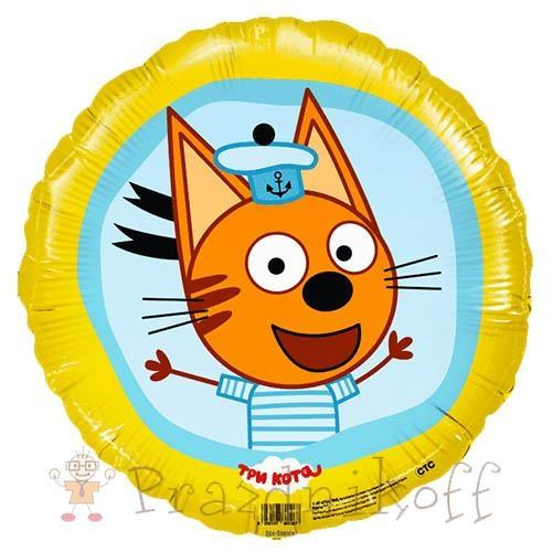 Фольгированный Шар круг Три кота Коржик