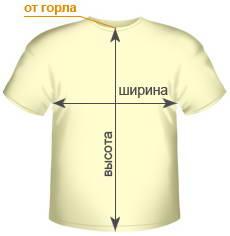 Размер новогодней футболки